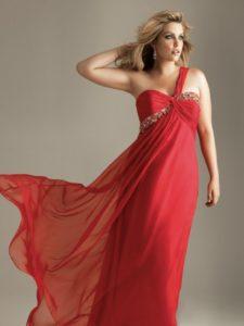 29. Maternity prom dresses