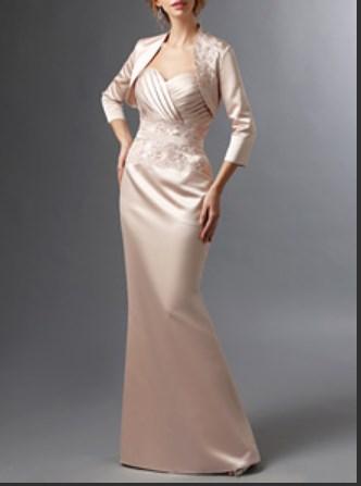 Petite Mom Of The Bride Dresses